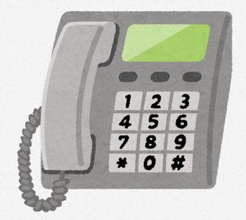 電話(syou)