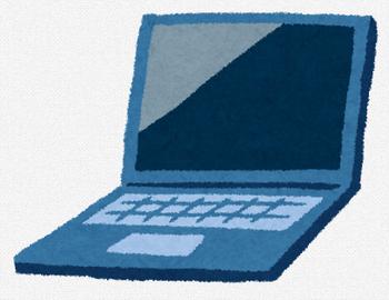 パソコン(しょう)