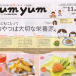 ヤムヤム2016011(小)