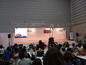 ゆめフェスタ2009のステージ