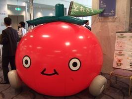 ジャンボなとれたてトマトくん