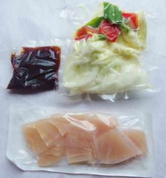 カジキと野菜たっぷりのXO醤炒めの中身