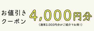 パル紹介202008