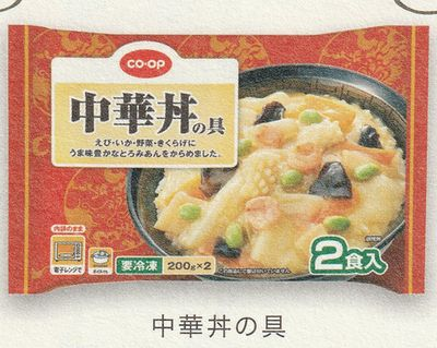 コープきんき ボリュームセット 中華丼の具